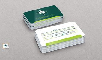 کارت معرفی عمومی