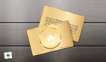 طلایی 760 میکرون