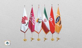پرچم تشریفاتی ایستاده