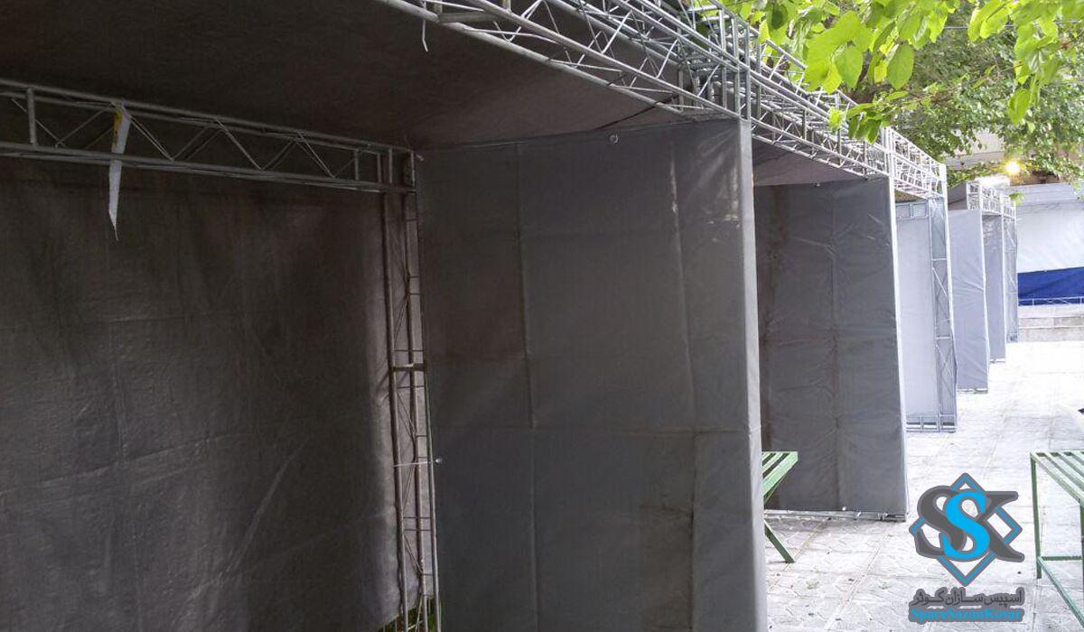 استفاده از چادر نمایشگاهی
