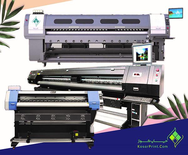 چاپ بنر و انواع آن