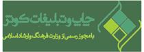 لوگوی وب سایت