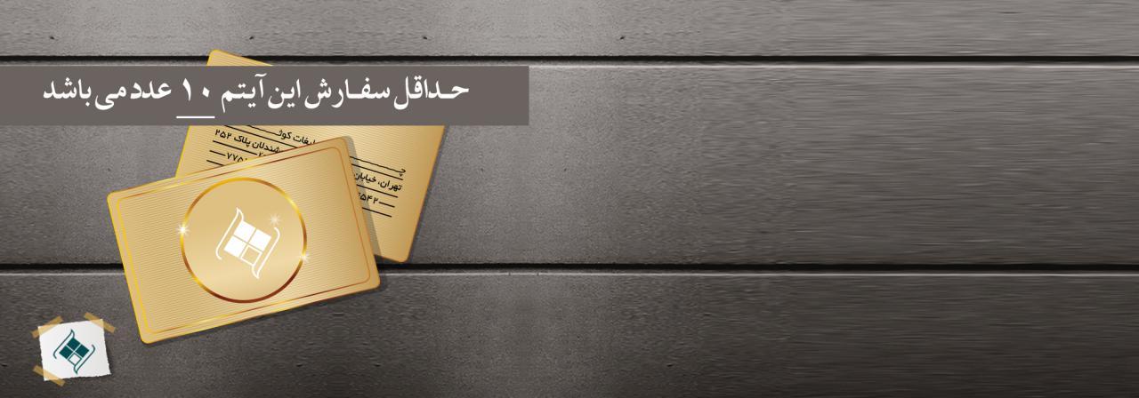 ویژگی های کارت pvc