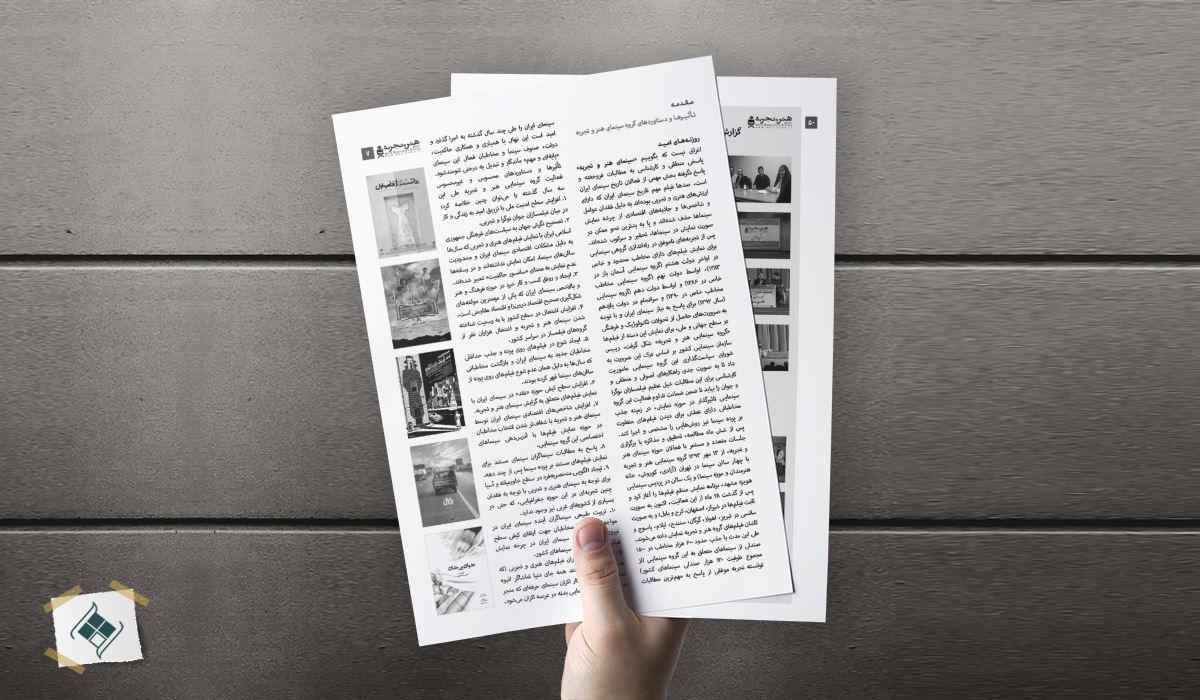 چاپ جزوه آموزشی