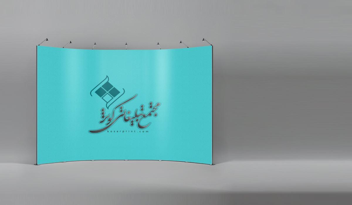 پاپاپ 3x3 (جنس چاپ پلات لمینت مات)