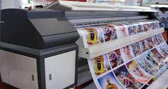 نحوه ساخت چاپ فلکسی به چه صورت است ؟